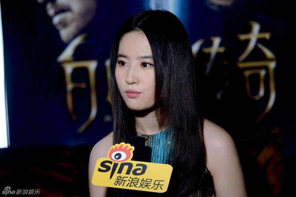 新浪娱乐对话刘亦菲(2015.4.3)