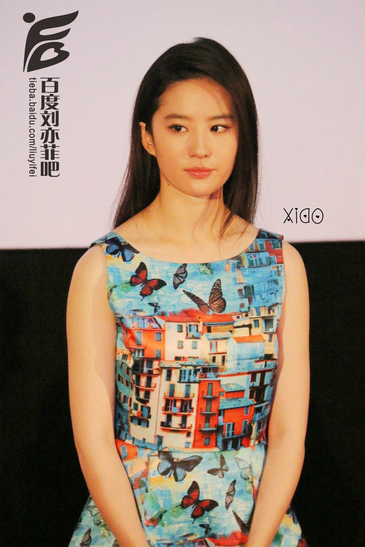 《露水红颜》广州宣传(2014.11.10)