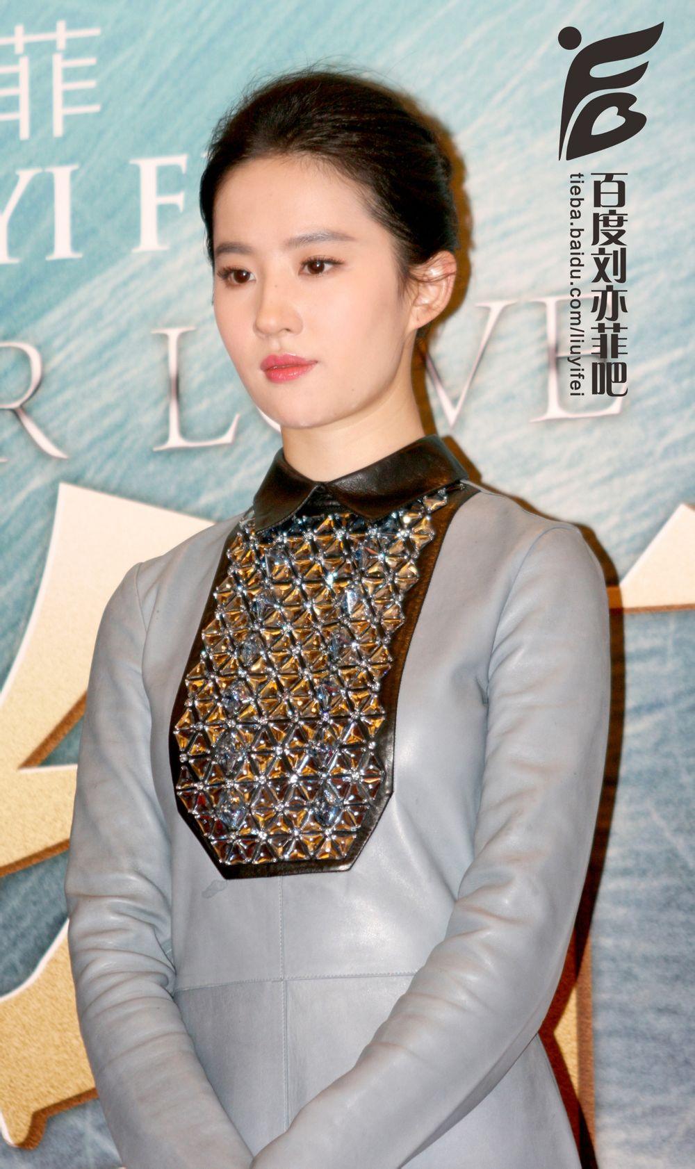 露水红颜深圳宣传(2014.11.9)