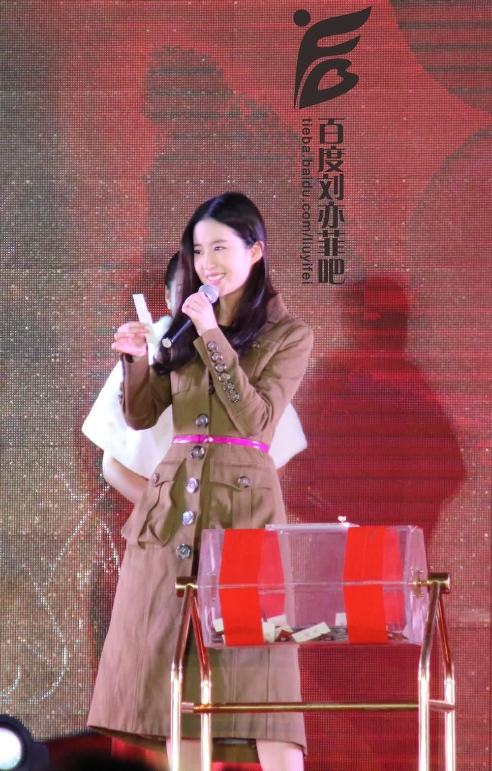 天津首创大河宸章开盘剪彩(2014.12.6)