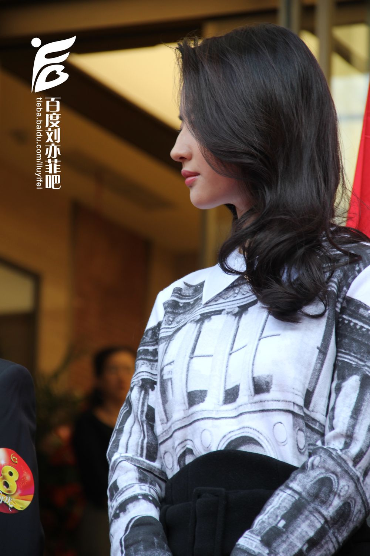 北京中国黄金旗舰店开业庆典(2014.11.18)
