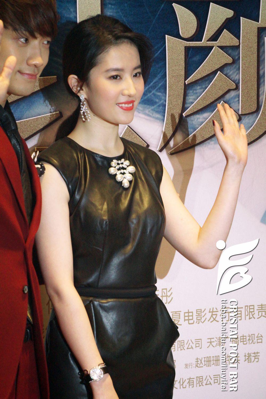《露水红颜》上海新闻发布会(2014.11.08)