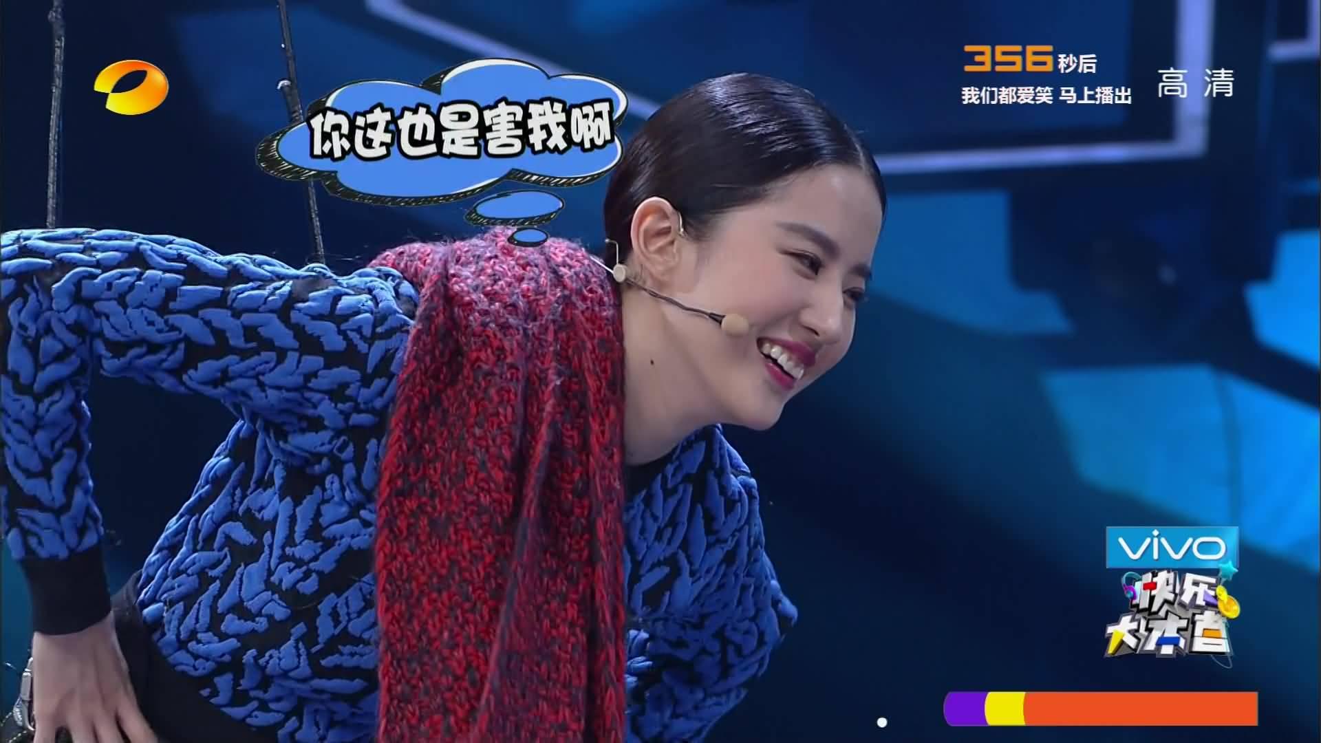 《快乐大本营》(2014.11.8)