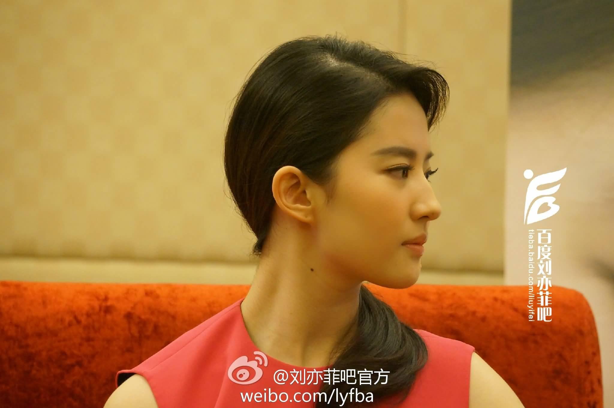《露水红颜》成都新闻发布会(2014.11.05)