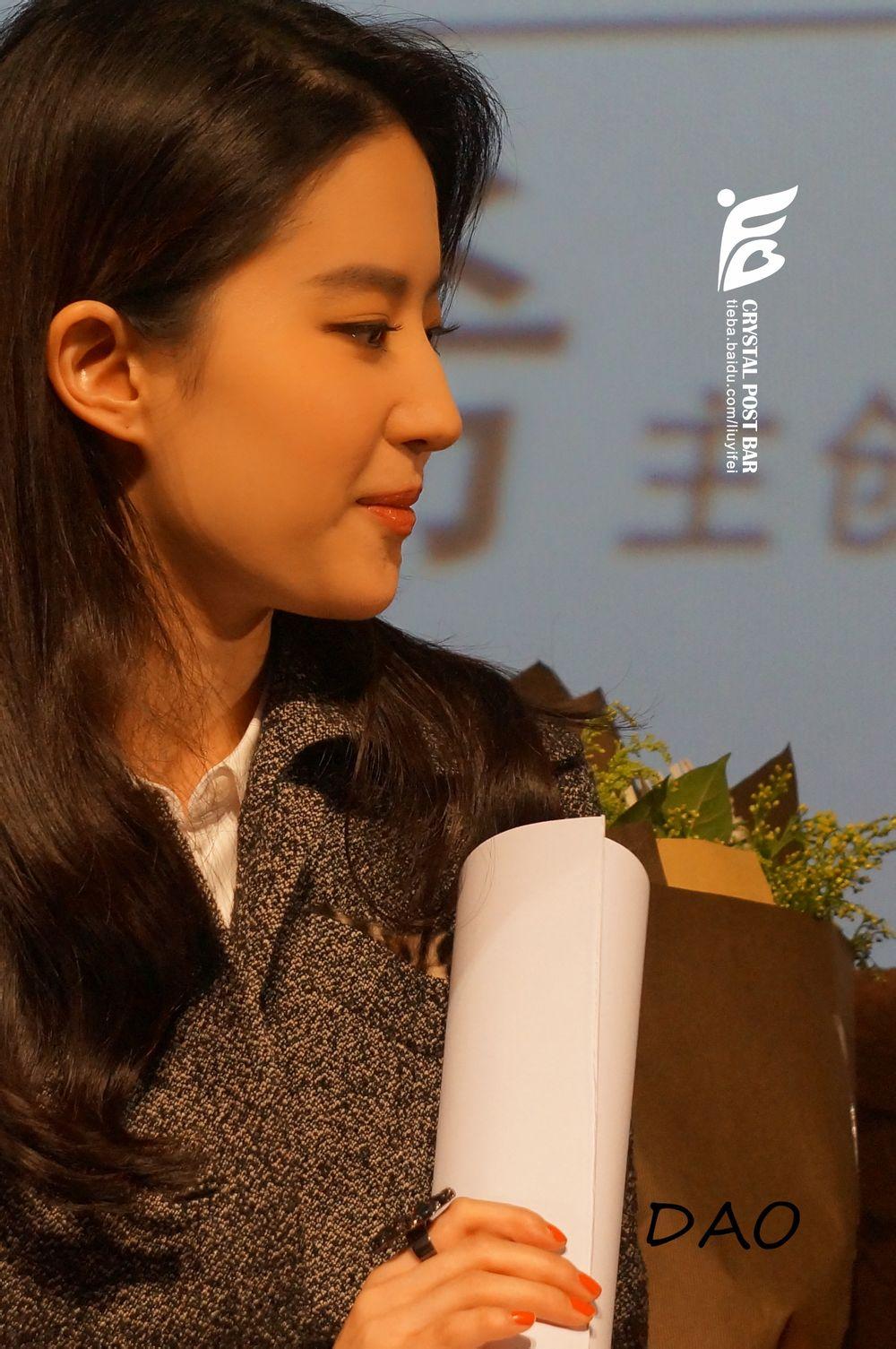 露水红颜重庆媒体见面会(2014.11.4)