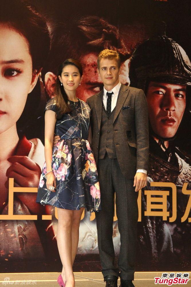《绝命逃亡》上海新闻发布会(2014.9.25)