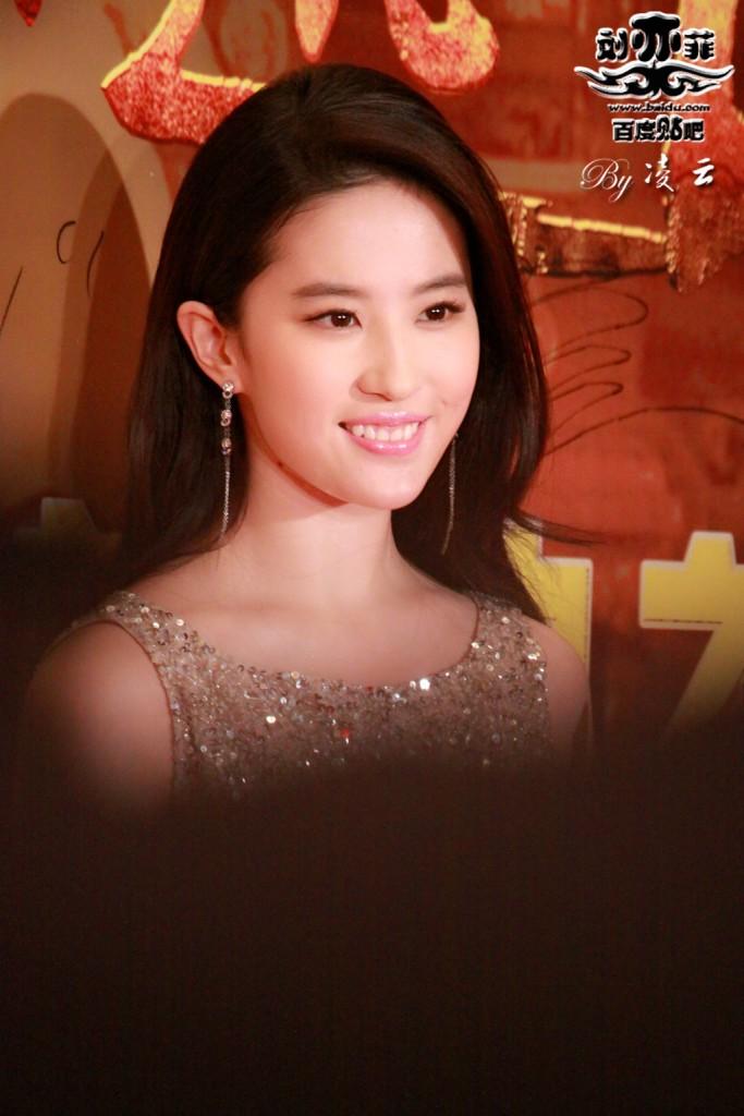 《绝命逃亡》北京首映礼(2014.9.22)