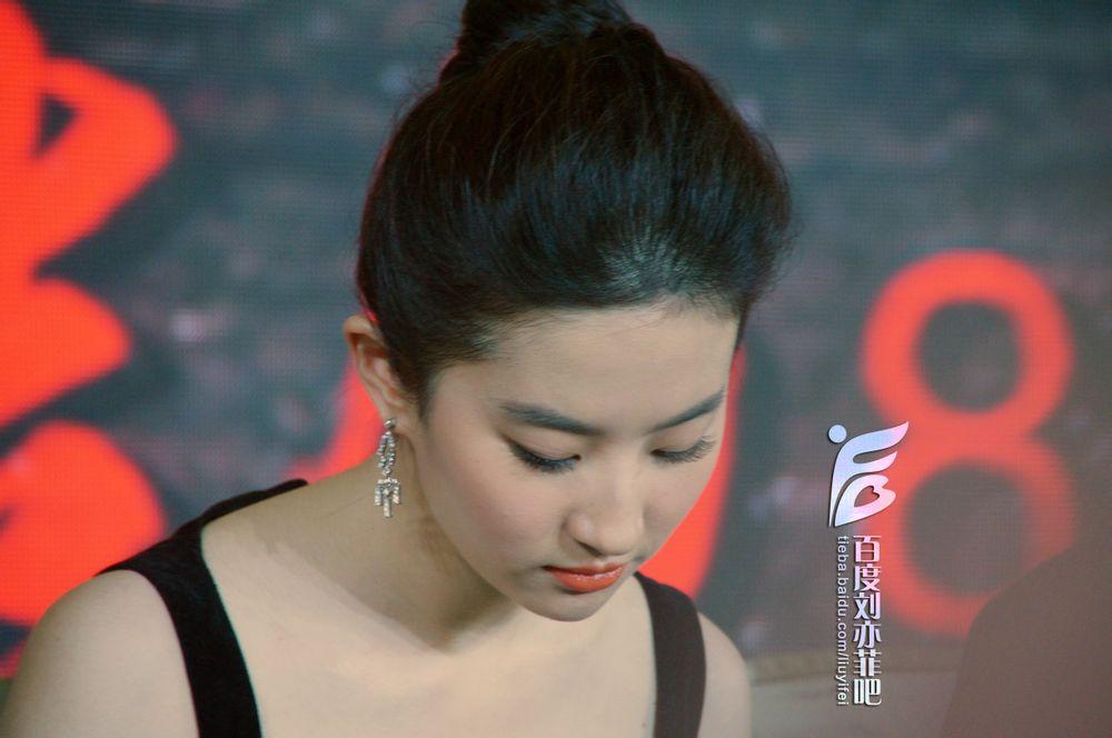 《四大名捕大结局》上海发布会(2014.8.13)
