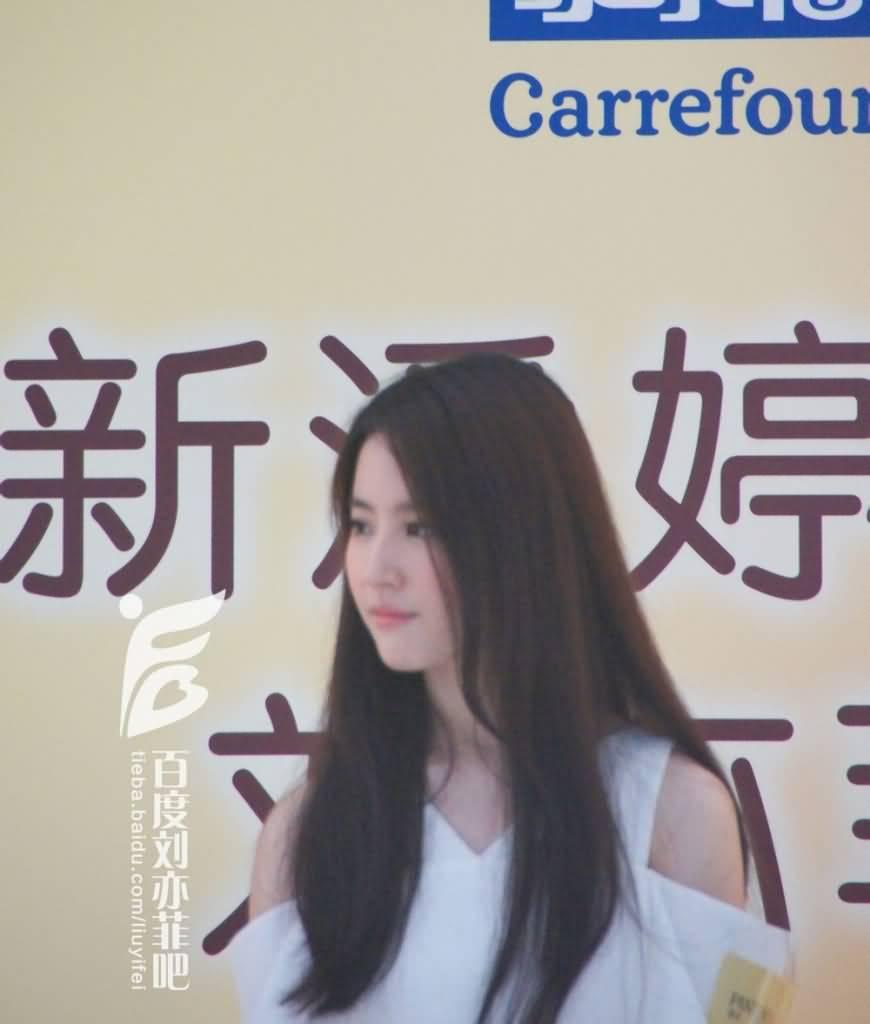 上海潘婷见面会(2014.6.21 )