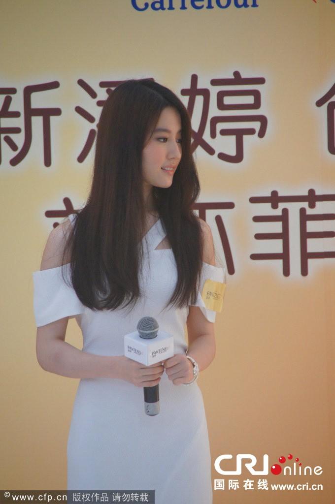 新潘婷发布会(武宁路家乐福)2014.06.21
