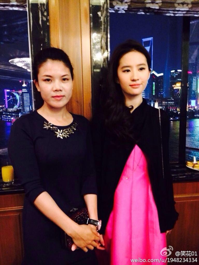 上海国际电影节云影之夜与华谊之夜