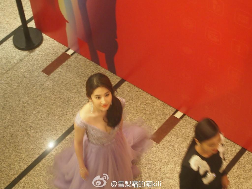 第十七届上海国际电影节开幕(2014.06.14)