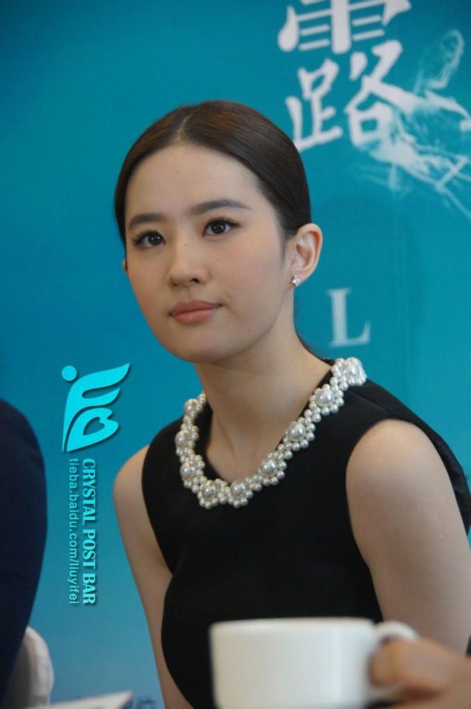 《露水红颜》开机发布会(2014.3.26)