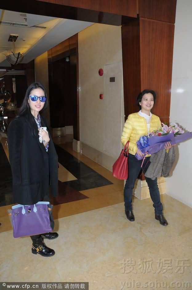 上海开元名都大酒店