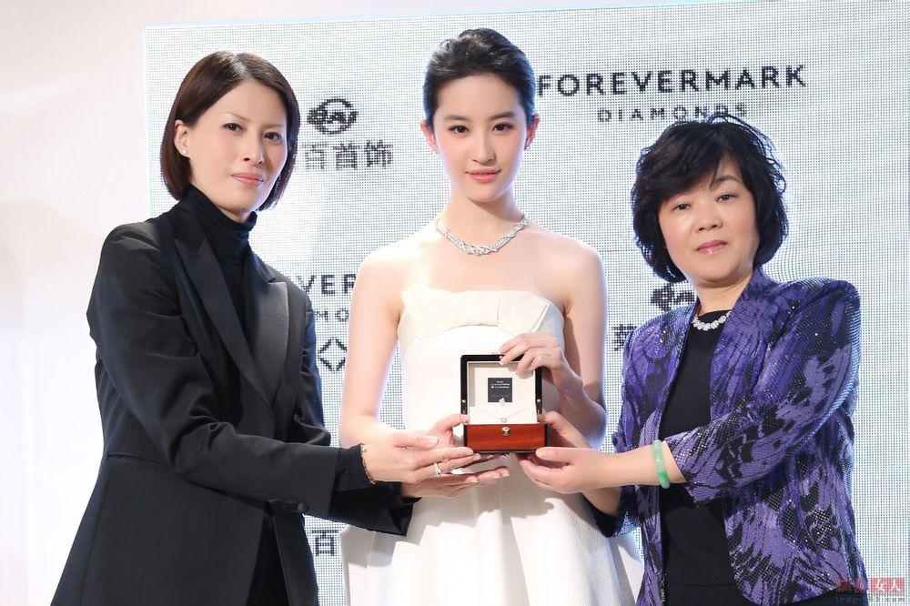 出席Forevermark永恒印记幸运草系列发布会(2014.1.9)