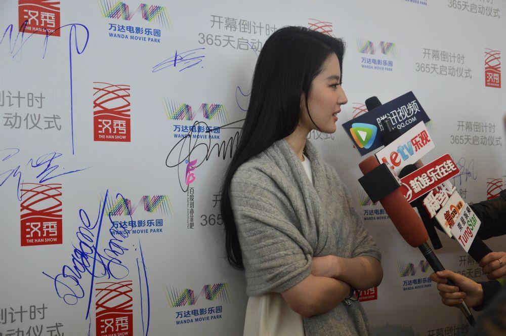 万达汉秀开幕倒计时(2013.12.20 )