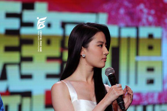 京东校园之星总决赛颁奖(2013.12.18)