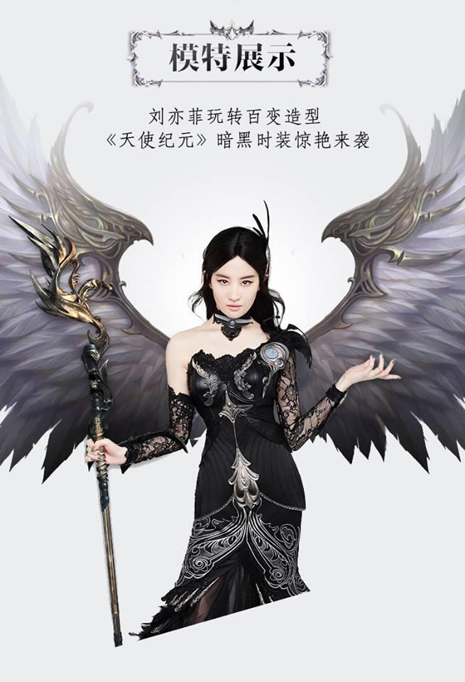 天使纪元:茜茜代言手游的角色形象海报汇总