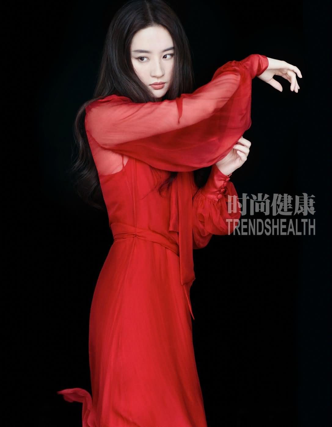 时尚健康9月刊封面人物《刘亦菲》[扫描照+官宣照]