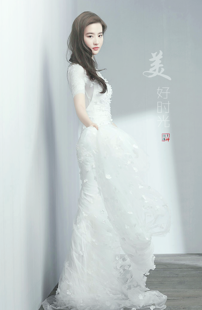 Vogue7月新娘特刊  《刘亦菲》[2016.06.07]
