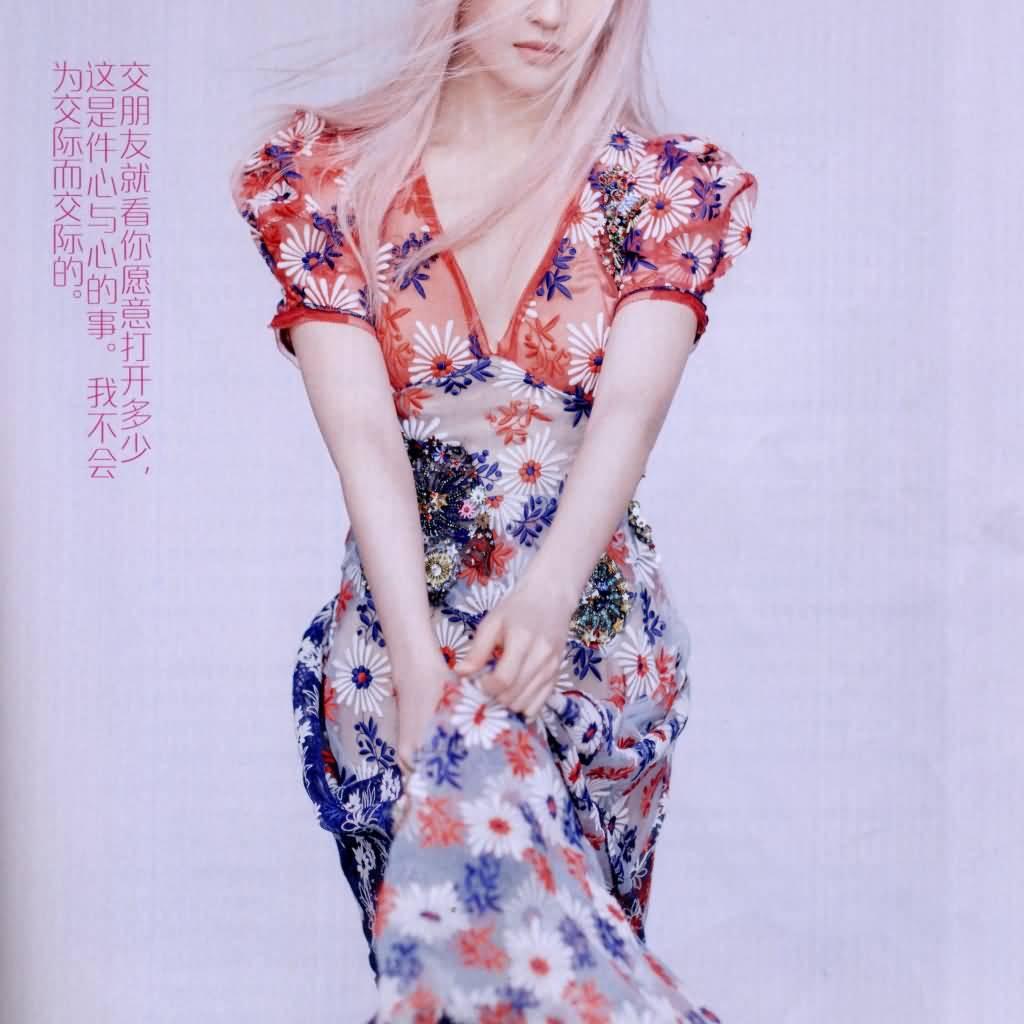 《时尚健康》杂志扫描  《刘亦菲》[2016.5.31]