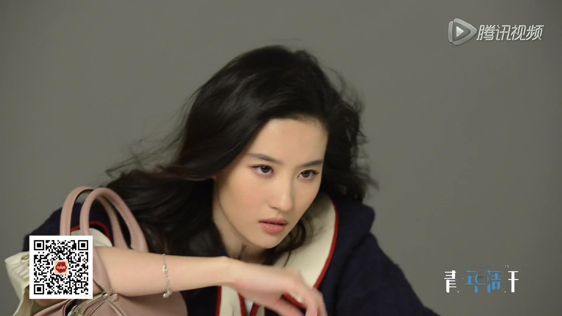 《北京青年周刊》花絮(2015.08.27)