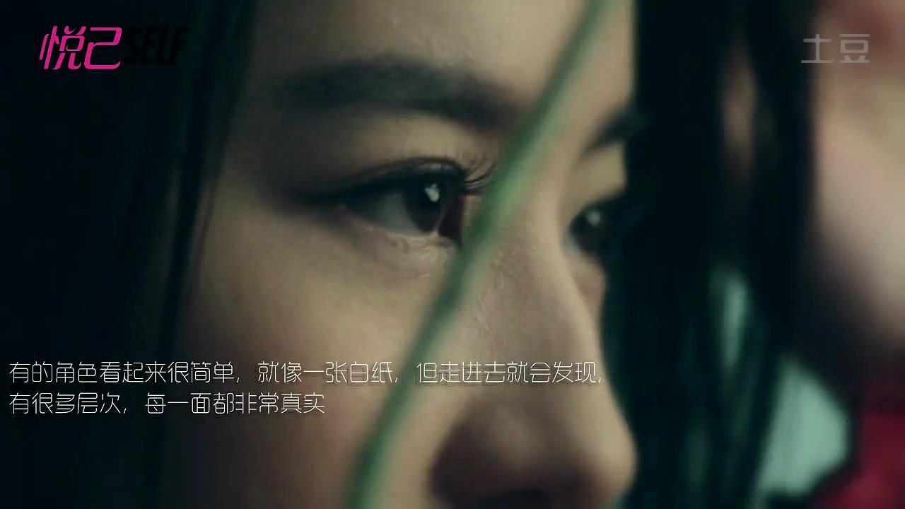 《悦己》花絮(2014.12.9)
