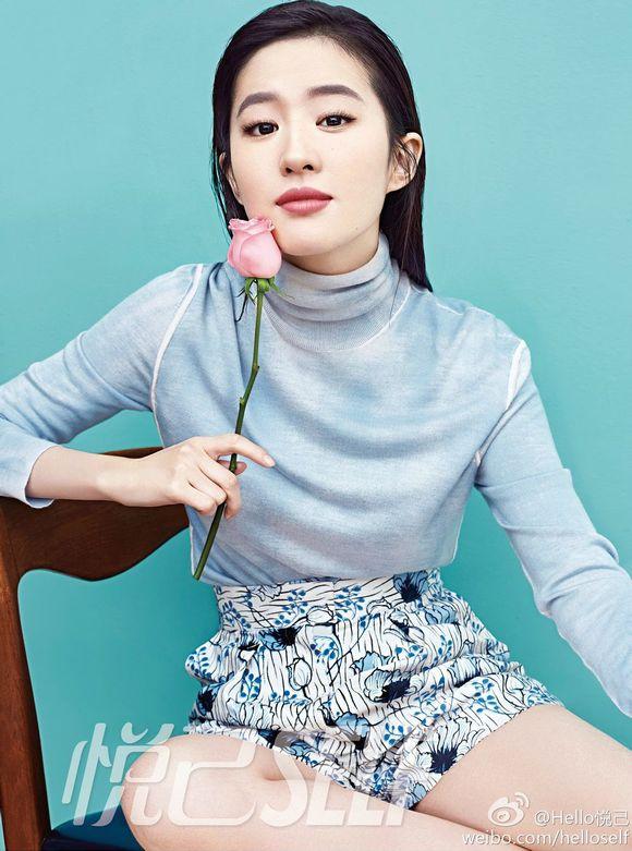 悦己SELF杂志12月刊-刘亦菲:太安全,就不有趣