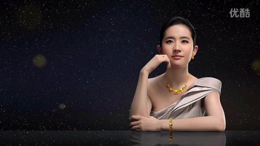 中国黄金代言花絮(2013.09.24)