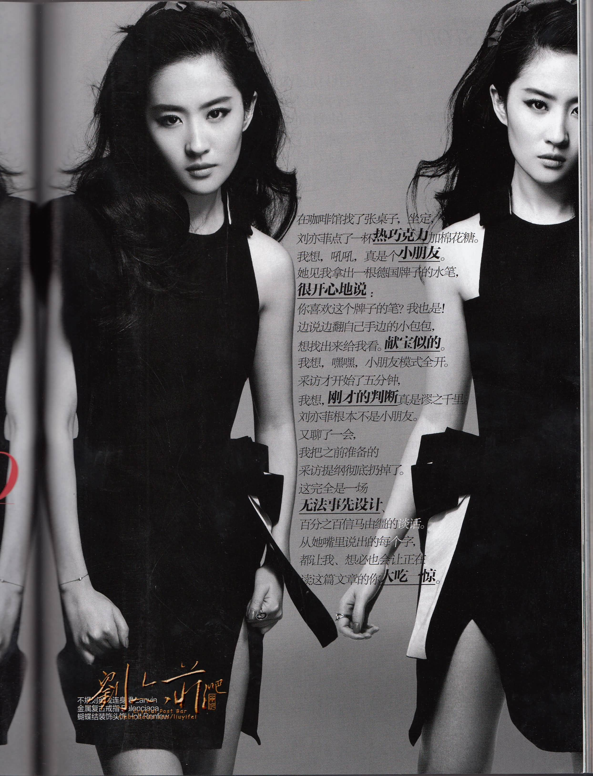 《费加罗》BEAUTY:美如钻石(2013.5.12)