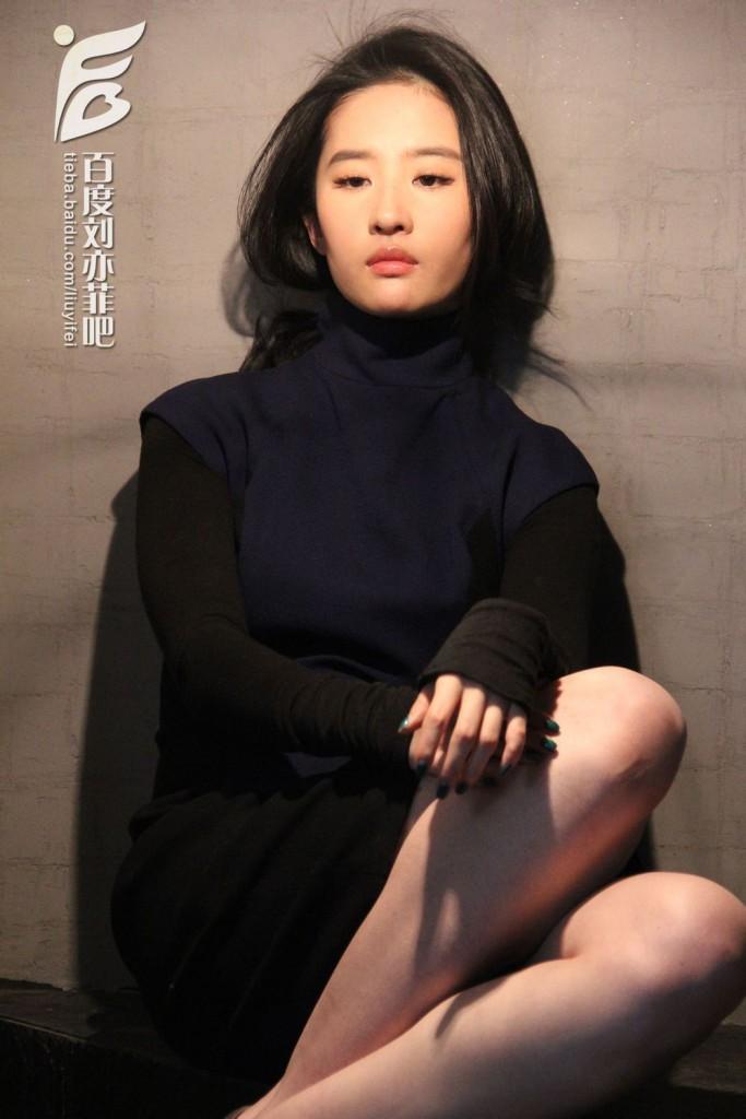 腾讯做范儿独家花絮(2014.02.14)