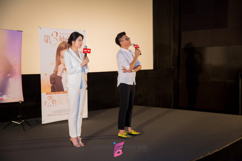 北京路演奥体CGV见面会[2015.9.23]