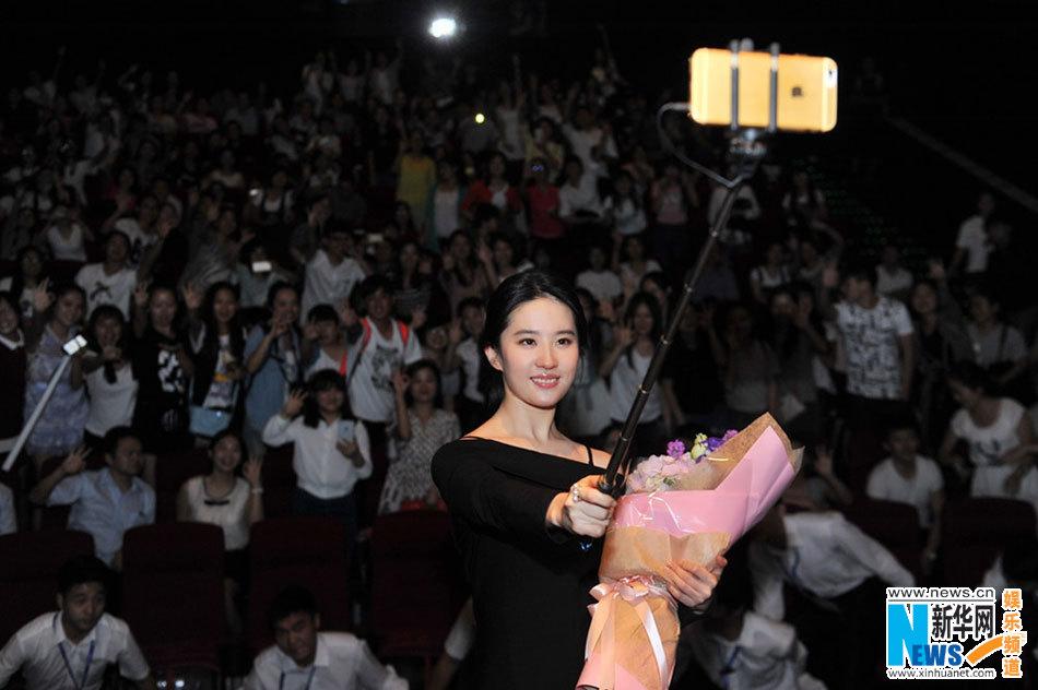 《第三种爱情》合肥路演(2015.9.21 )