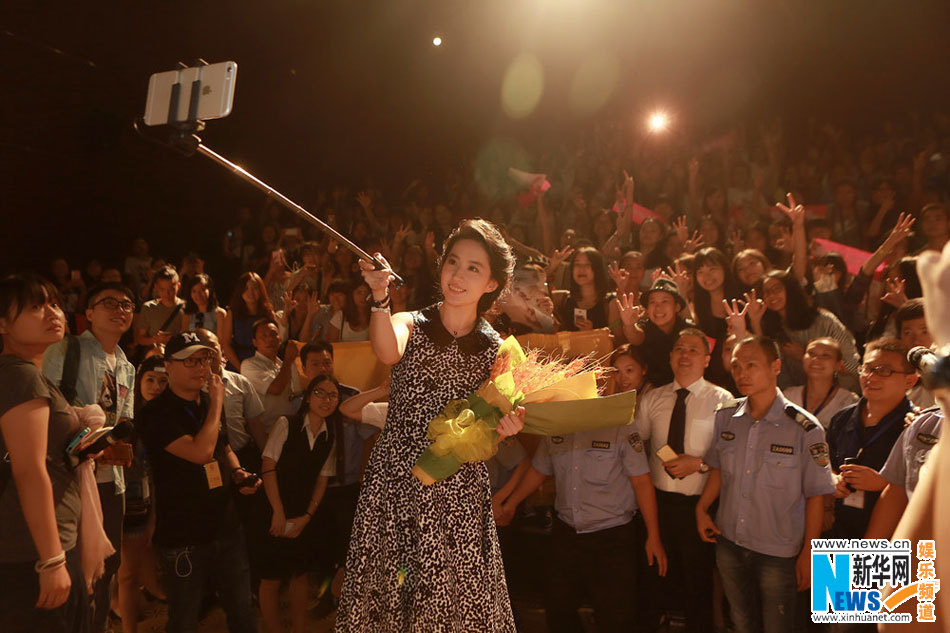 《第三种爱情》重庆路演(2015.9.14)