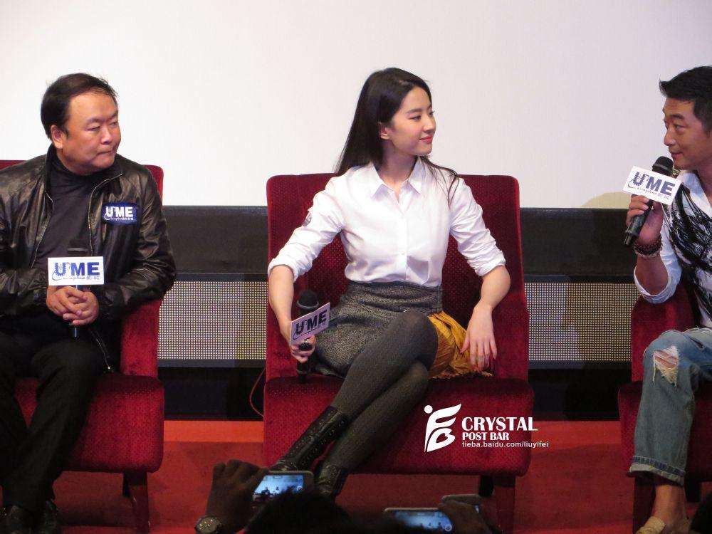 《露水红颜》重庆UME影视城见面会  《刘亦菲》[2014.11.4]