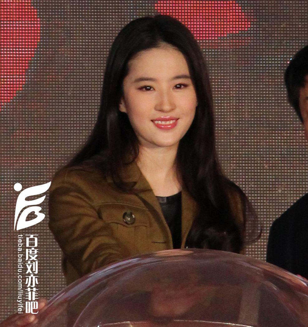 天津首创大河宸章剪彩  《刘亦菲》[2014.12.11]