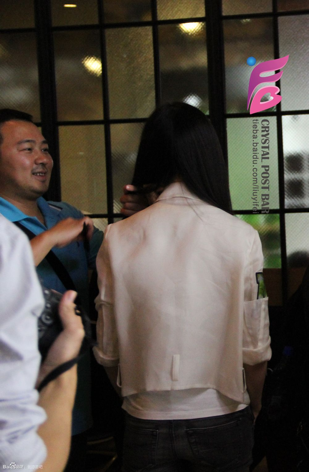 上影CGV国际影城 《刘亦菲》[2014.09.24]