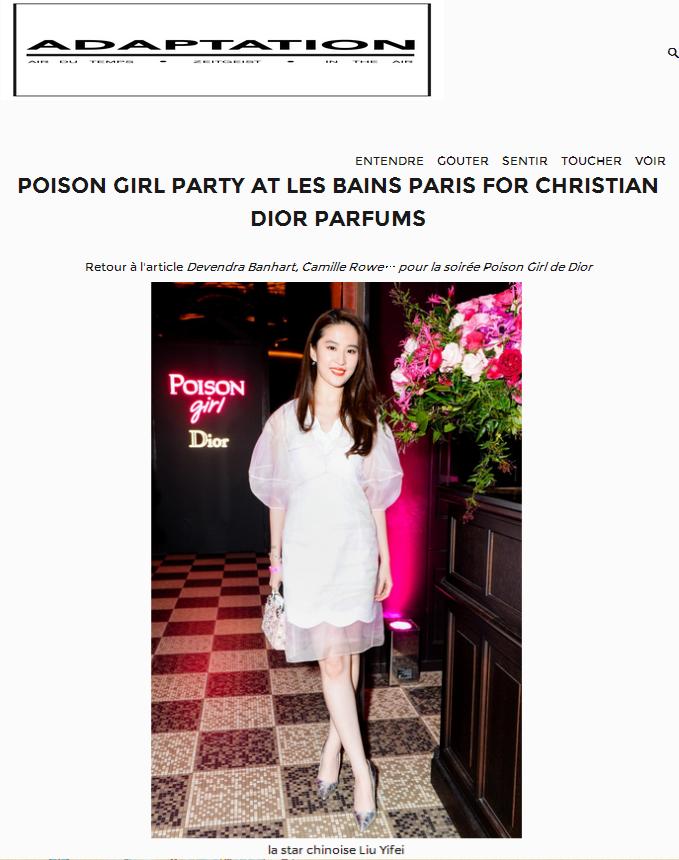 巴黎时装国外媒体网站报道  《刘亦菲》[2016.1.25]