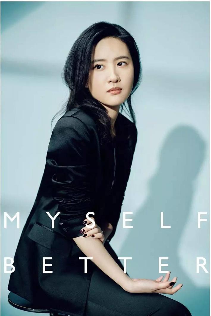 《精品购物指南》  《刘亦菲》[2015.09]