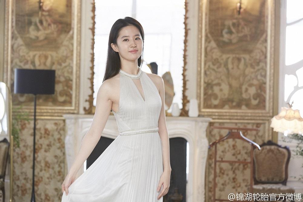 诠释锦湖新形象  《刘亦菲》[2015.07.28]