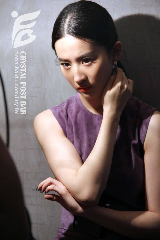 腾讯杂志《做范儿》高清《刘亦菲》[2014.2.14]