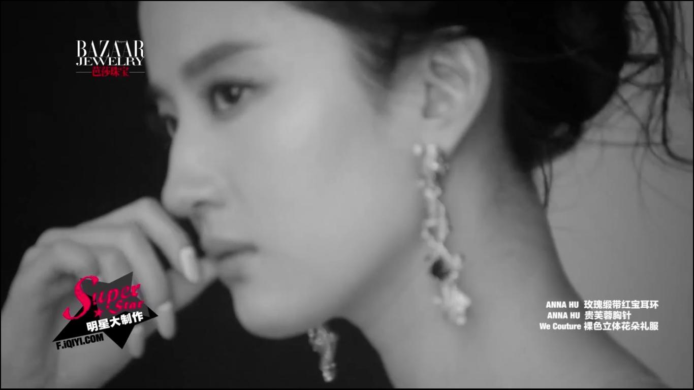 《芭莎》明星大制作内外兼修演绎璀璨人生 《刘亦菲》[2015.12.30]