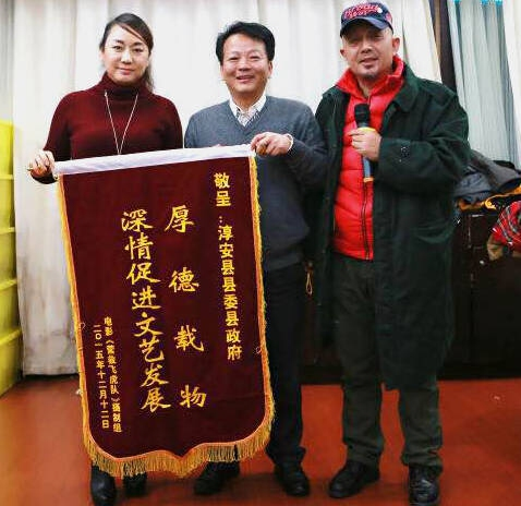 营救飞虎队拍摄花絮  《刘亦菲》[2015.12.14]