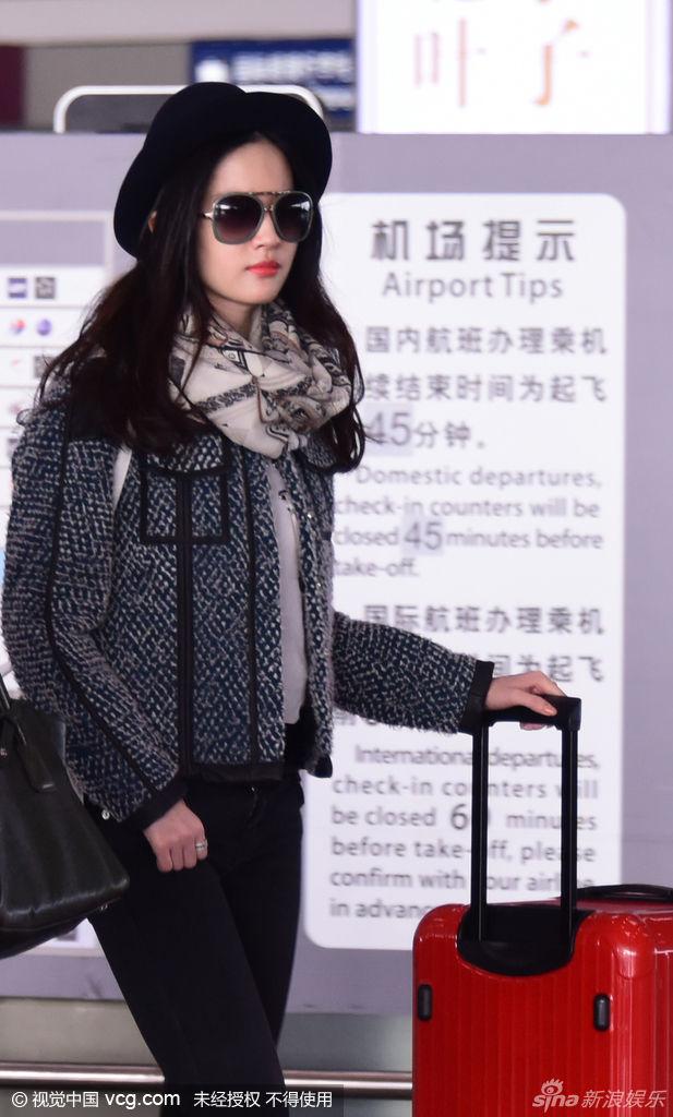北京机场  《刘亦菲》[2015.11]