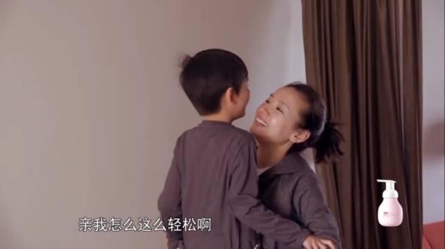 她是陈坤毕生所爱,刘亦菲都给她配戏,如今却出.轨离婚,成了单亲妈妈!-第4张图片