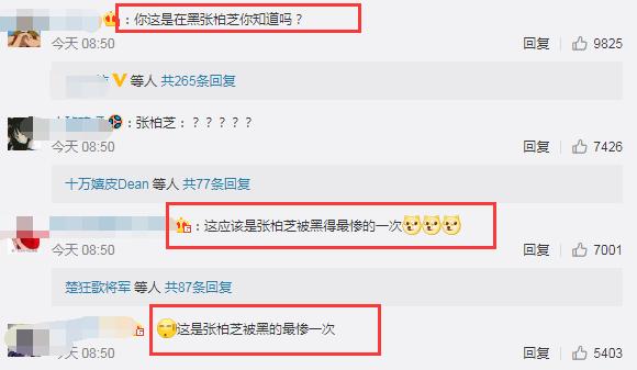 神似刘亦菲、撞脸张柏芝,被她碰瓷的明星还少吗?-第4张图片