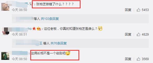 神似劉亦菲、撞臉張柏芝,被她碰瓷的明星還少嗎?-第5張圖片