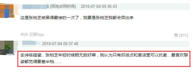神似劉亦菲、撞臉張柏芝,被她碰瓷的明星還少嗎?-第6張圖片