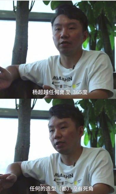 神似劉亦菲、撞臉張柏芝,被她碰瓷的明星還少嗎?-第18張圖片