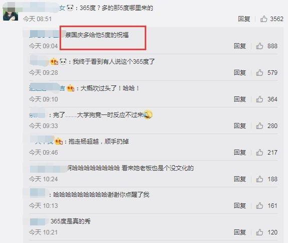 神似刘亦菲、撞脸张柏芝,被她碰瓷的明星还少吗?-第19张图片